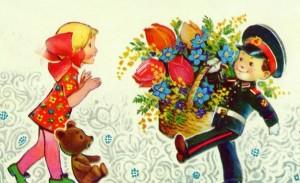 www.bez-akcenta.ru к 8 марта